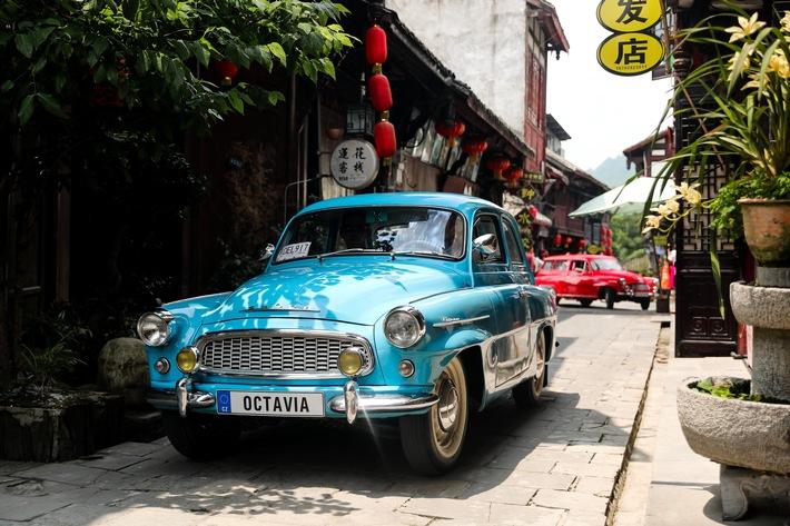 skoda zeigt historische fahrzeuge bei oldtimer veranstaltungen in china - SKODA zeigt historische Fahrzeuge bei Oldtimer-Veranstaltungen in China
